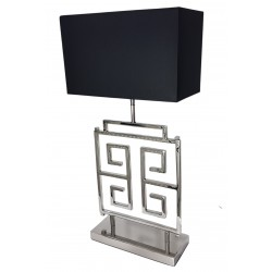 Srebrna lampa stołowa nowoczesna